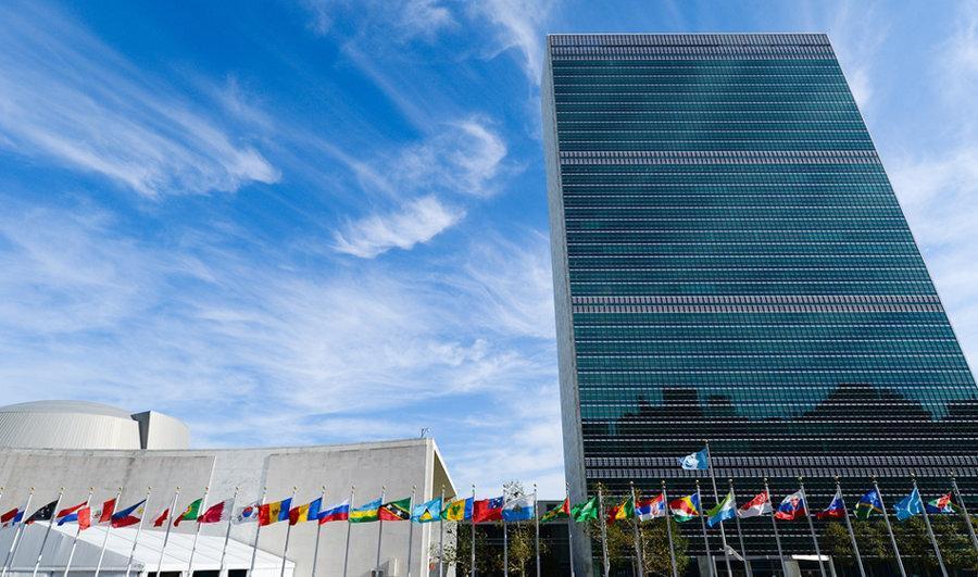 آمریکا دو دیپلمات هیات کوبا در سازمان ملل را اخراج کرد