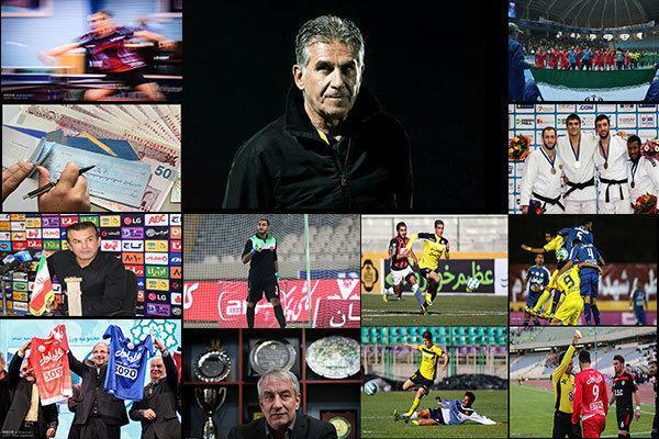 از مرگ یک اسطوره تا عیدی کی روش به ایرانی ها، رکورد یک فوتبالیست