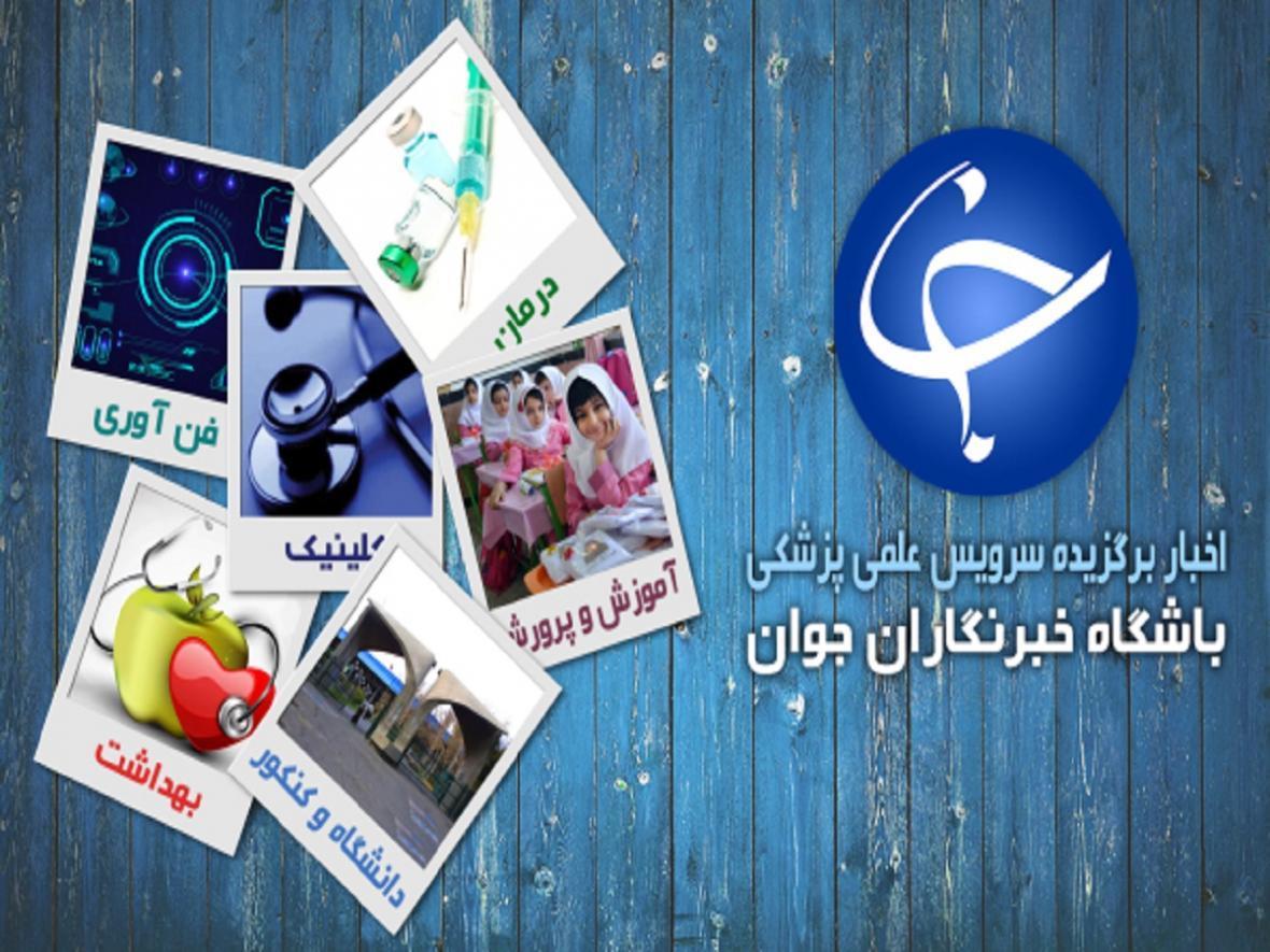 پرتاب 4 ماهواره ایرانی در سال 99، صحبت های دانشجویان ایرانی مقیم چین که امروز به کشور بازگشتند، صبحانه ای که شما را خوش اندام می نماید