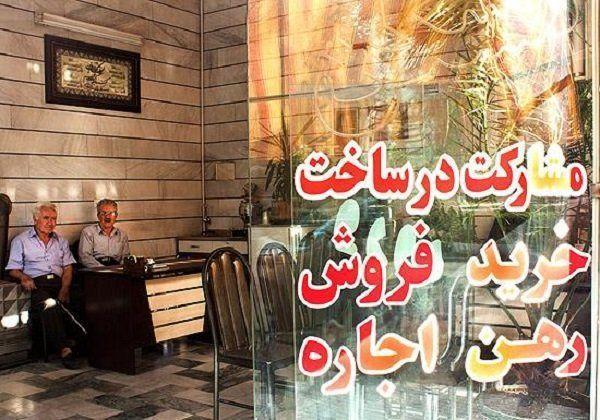 بازار رهن و اجاره آپارتمان در مناطق مختلف تهران زیر ذره بین
