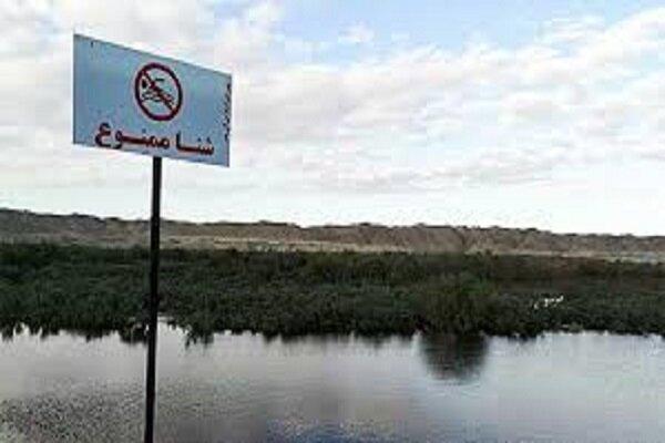 ممنوعیت شنا در کانال های آبی کهگیلویه و بویراحمد