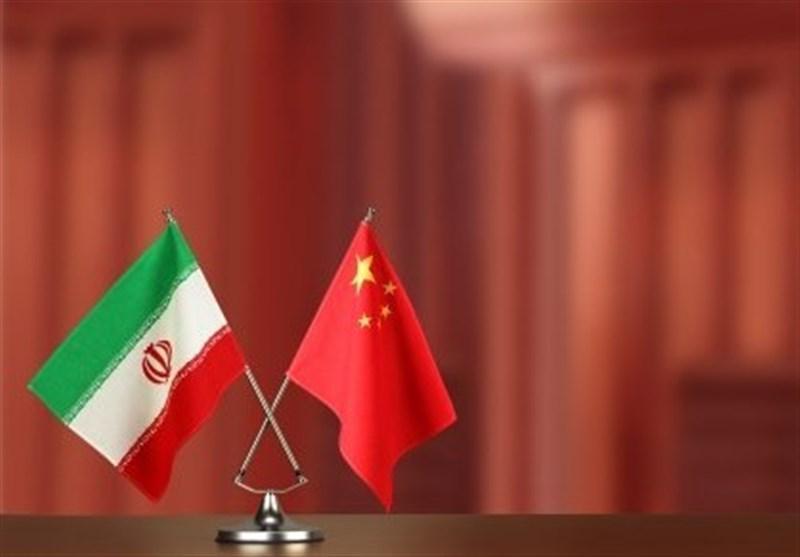 نشست مجازی توسعه روابط فرهنگی ایران و چین برگزار گردید