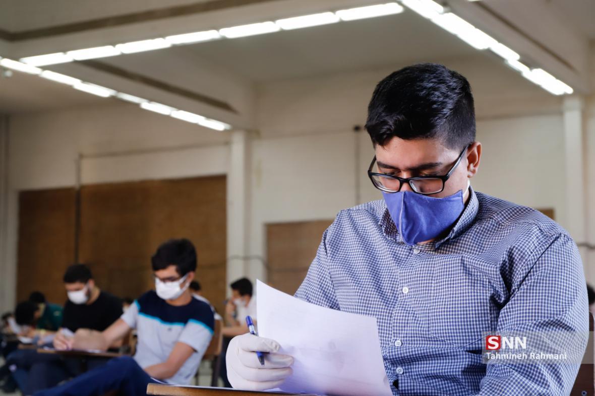 زمان مصاحبه دکتری دانشگاه ارومیه تمدید شد