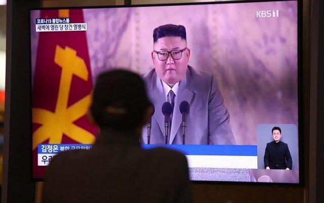 مستندی درباره اقدامات کره شمالی برای دور زدن تحریم ها