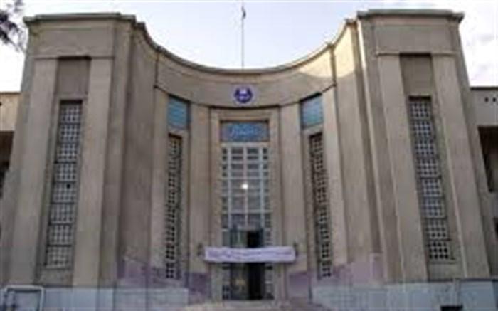 زمان ثبت نام وام های دانشجویان علوم پزشکی تهران اعلام شد