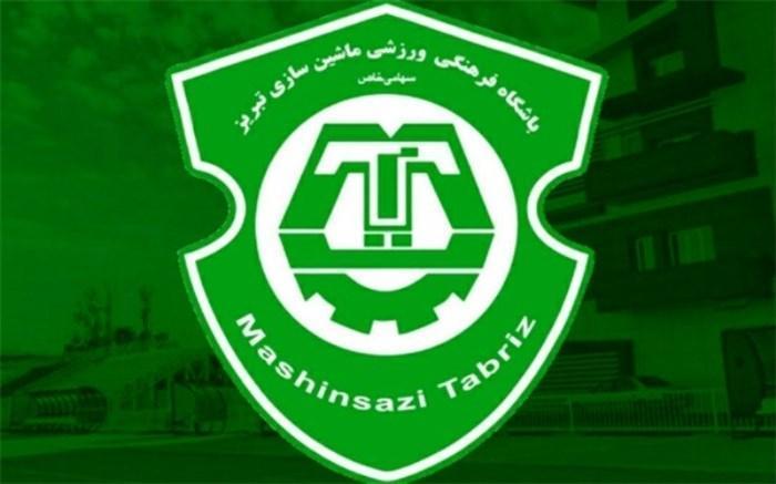 پنجره جابجایی ماشین سازی تبریز باز شد