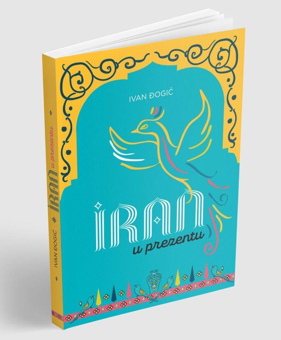 خبرنگاران انتشار کتاب ایران اکنون در کرواسی