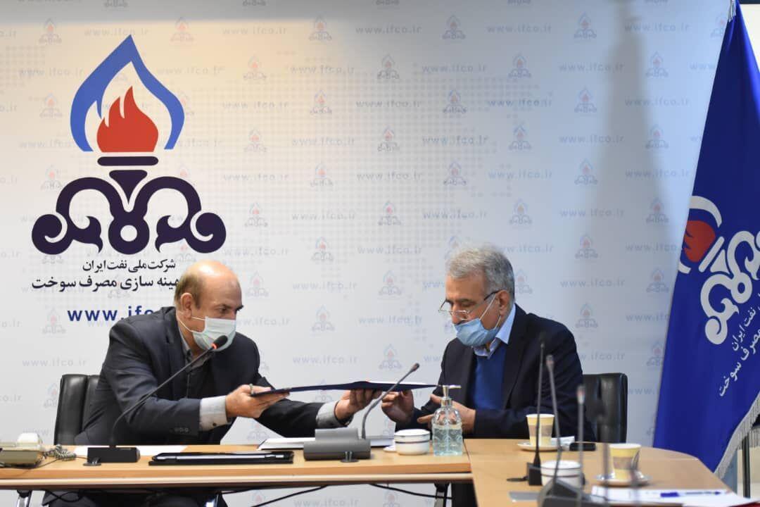 شرکت بهینه&zwnjسازی مصرف سوخت و سازمان نظام مهندسی تفاهمنامه امضا کردند