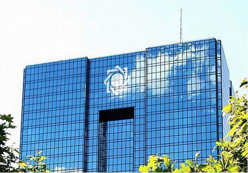 خالص دارایی های خارجی بانک مرکزی افزایش یافت