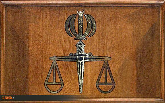 دادگستری سیستان و بلوچستان: دو تروریست و یک شرور اعدام شدند