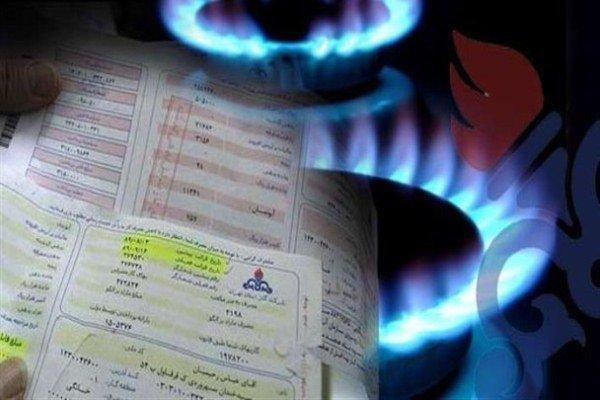 درخواست استاندار تهران از شهروندان برای کاهش مصرف گاز