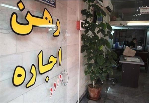 وام اجاره تا پایان بهمن پرداخت می شود