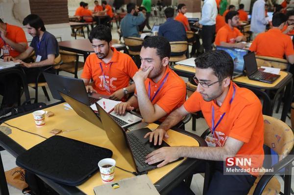 جشنواره کسب وکار های نوآفرین فارس شروع شد