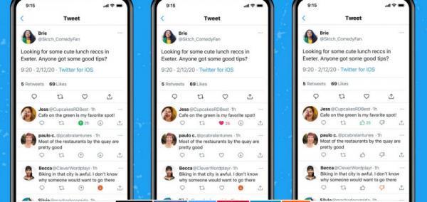 توییتر به صورت آزمایشی برای بعضی از کاربران دکمه رای منفی یا دیس لایک را فعال کرد