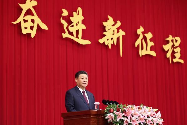 هشدار چین به میلیاردرها؛ ثروت خود را تقسیم کنید