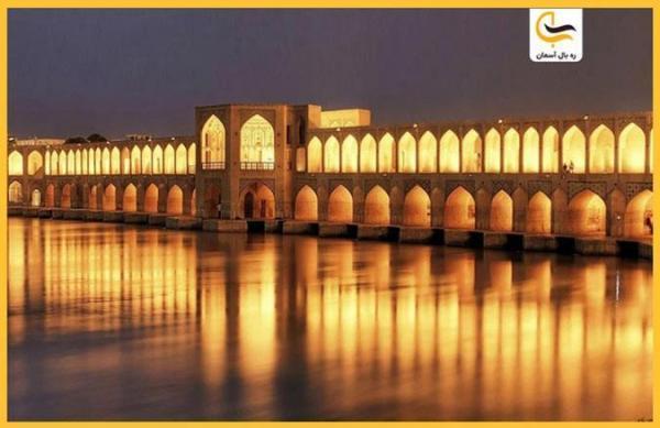 چطور بلیط هواپیما تهران اصفهان را ارزان تر بخریم؟